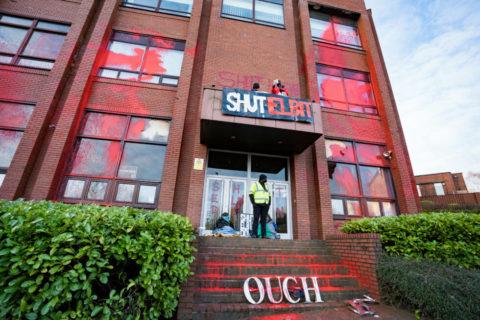 Fermeture de l'une usine d'armes Elbit Ferranti à Oldham, dans le Grand Manchester au Royaume-Uni