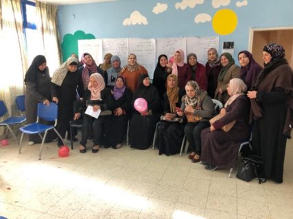Photo : Aida Women Center