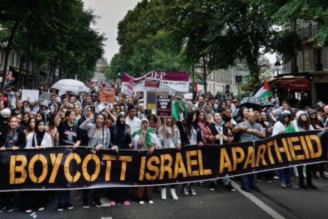 Photo : BDS France