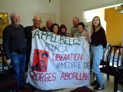 Une délégation de la Plate-forme Charleroi-Palestine appelle à la libération de Georges Abdallah, en compagnie de Samira et Salah Salah, à Beyrouth, mars 2018 (Photo : Plate-forme Charleroi-Palestine)