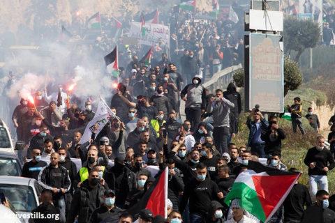 5 mars 2021 – Manifestation à Umm Al-Fahm – Photo : Activestills