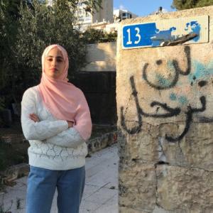 Muna El-Kurd, résidente de Sheikh Jarrah et l'une des dirigeantes de la « Campagne Sauvez le quartier de Sheikh Jarrah ». (Photo : Al-Haq)