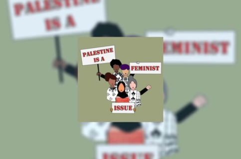 Photo : Palestinian Feminist Collective – Collectif féministe palestinien – PFC
