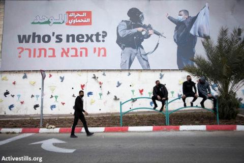 Les manifestants ont en outre protesté contre le colonialisme d'Israël et le rôle de la police dans le maintien et l'expansion de la domination coloniale sans tenir compte des problèmes fondamentaux alimentant la violence dans les communautés palestiniennes – Photo : Activestills