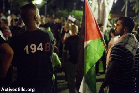 Des Palestiniens de '48. Photo : Keren Manor/Activestills.org