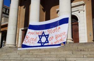 """""""État d'apartheid : du sang sur vos mains !"""": Université du Cap, Afrique du Sud, janvier 2021"""