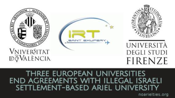 Logos des trois universités: Université de Valence (Espagne), Institut de recherche technologique (IRT) Antoine de Saint-Exupéry, de Toulouse (France) et Université de Florence (Italie).