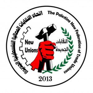 Logo de la PNFTU