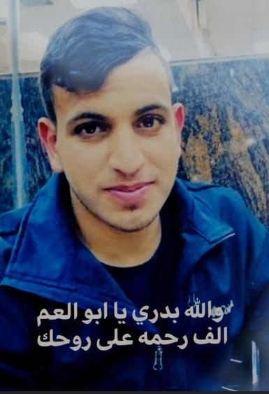 Mohammed Dib