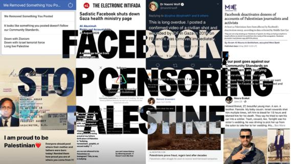 Illustration provenant de la campagne « Facebook, we need to talk » (Facebook, nous devons parler). (Image : Jewish Voice for Peace / Voix juive pour la paix)