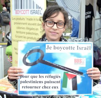 Photo : Charleroi pour la Palestine