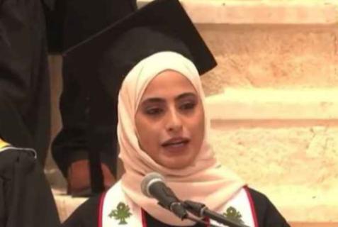 L'activiste palestinienne Muna el-Kurd. (Photo: Video)
