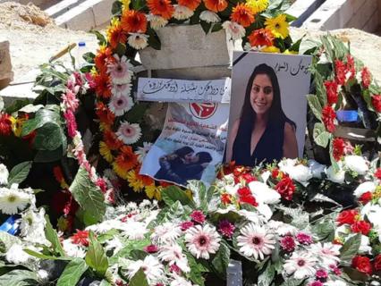 La tombe de Suha Jarrar, mardi 13 juillet 2021. (Photo : Amira Hass)