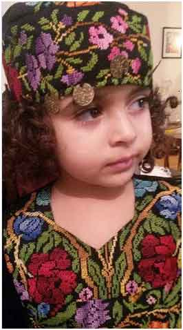 Lifta, la fille de Louay Mohammad Odeh. (Photo : Facebook)
