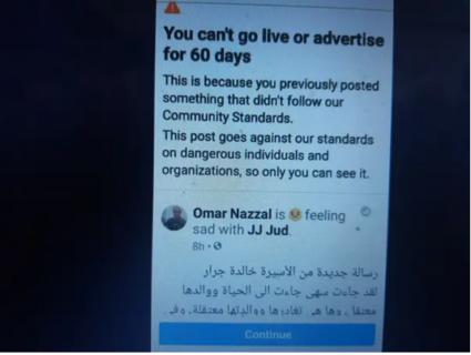 Le message envoyé par Facebook sur le compte d'Omar Nazzal (Photo : Capture d'écran FB)