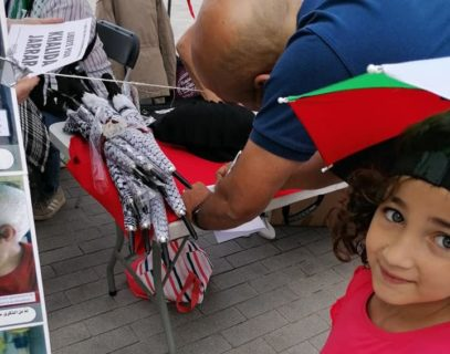 Photo : Plate-forme Charleroi-Palestine (MDL)
