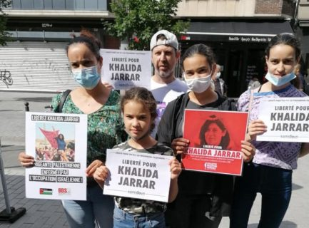 Libérez Khalida Jarrar ! Photo : Plate-forme Charleroi-Palestine (MDL)