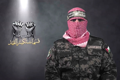 Le porte-parole des Brigades Qassam, Abou Obeida. (Photo: vidéo Grab)