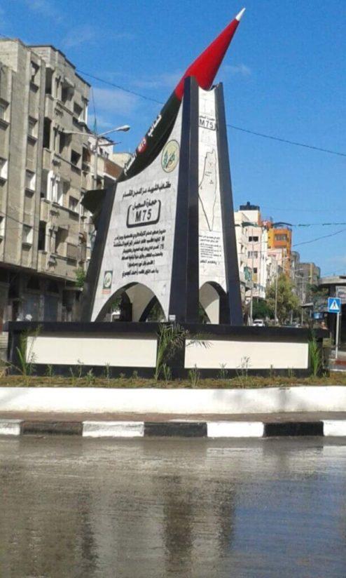 Voici le monument à la roquette Qassam, dans la rue Al-Jala'a à Gaza. (Photo : avec l'aimable autorisation d'Emad Moussa, juin 2021)