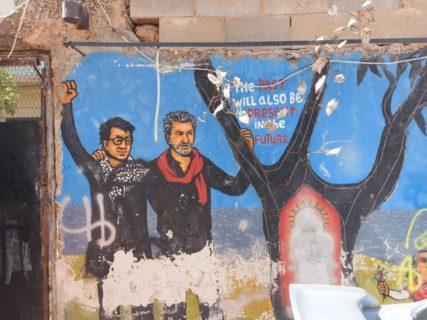 Des graffiti sur l'un des murs du Théâtre de la Liberté, à Jénine, en Cisjordanie occupée. (Photo : Yuval Abraham)