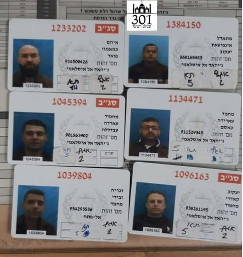 Les six prisonniers qui se sont échappés (Photo via Samidoun)