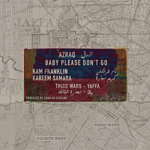 Illustration de couverture de Dana Durr pour l''enregistrement de « Baby, Please Don't Go ». (Photo : avec l'aimable autorisation de Sama'an Ashrawi)