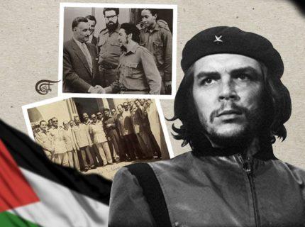 La visite du Che en Palestine avait pour but de soutenir les mouvements de libération nationale palestinienne et les mouvements révolutionnaires contre l'impérialisme et la colonisation. (Photo: via Almayadeen)